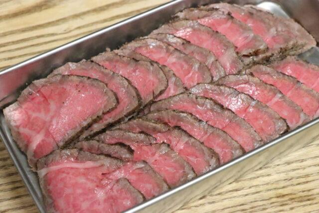 国産牛もも肉